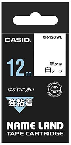 カシオ ラベルライター ネームランド 強粘着テープ 12mm XR-12GWE 白