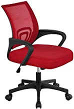 Topeakmart Office Chair Ergonomic Desk Chair Computer Task Chair Mesh with Armrests and Lumbar Support for Home Office Conference Study Room Red