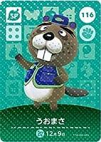 どうぶつの森 amiiboカード 第2弾 うおまさ SP No.116