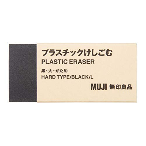 JAPAN MUJI Eraser Black Collection Large Size