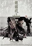 『髑髏城の七人』DVD image
