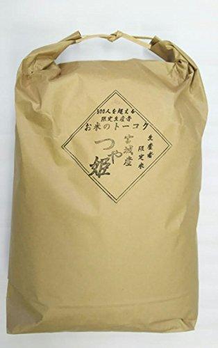 ■新米■ 令和元年産 宮城県産 つや姫20kg 7分づき(精米時重量約1割減)