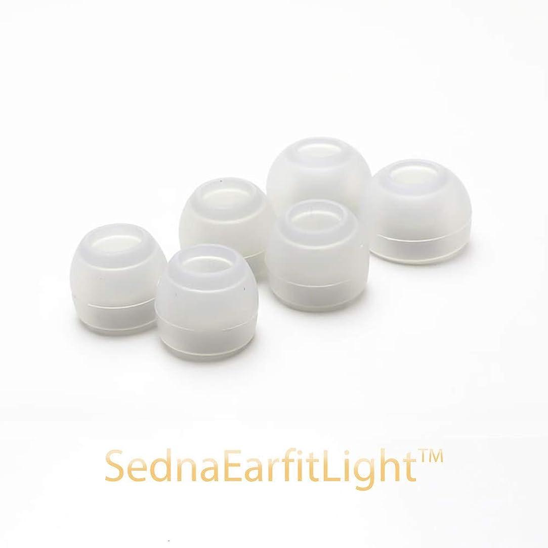 火傷居眠りするぼかしAZLA SednaEarfit Light [S/M/Lサイズ各1ペア] 傘部柔軟性強化 独自開発特殊高品質シリコン採用高音質イヤーピース
