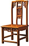 Silla de Oficina Ergonomica China Ming y Qing Antiguo de Madera Maciza labrada Silla de Comedor, Silla de Comedor (Size : 2)