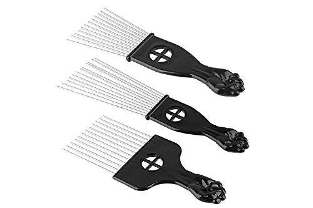 セレナ豊富に六月3Pc Metal Hair Styling Pik Afro Pick Comb For Volume & Tangles Black Fan Fist Hand Model [並行輸入品]