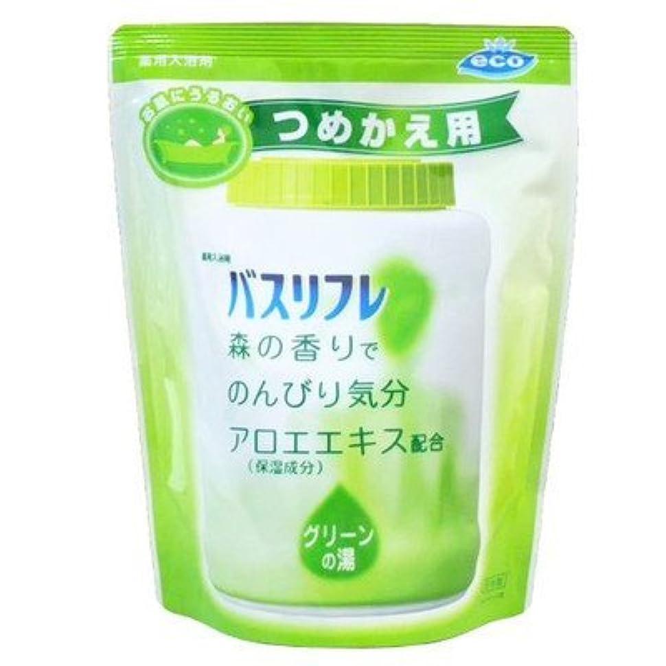 留まる寛大な船尾薬用入浴剤 バスリフレ グリーンの湯 つめかえ用 540g 森の香り (ライオンケミカル) Japan