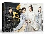 ドラマ写真集 白髪紀念畫冊 中国版 白華の姫~失われた記憶と3つの愛~ PRINCESS SILVER 莫言殤 白髮 白髮皇妃