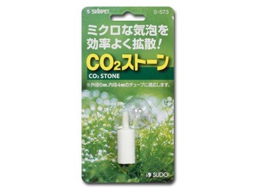 スドー CO2ストーン