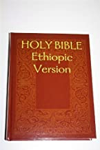 HOLY BIBLE Ethiopic Version / Volume 1 Containing the Old Testament, Apocrypha, Enoch 1,2 and Jubilees considered as Canon / Etiopina Bible considered as canon by the Ethiopic Church