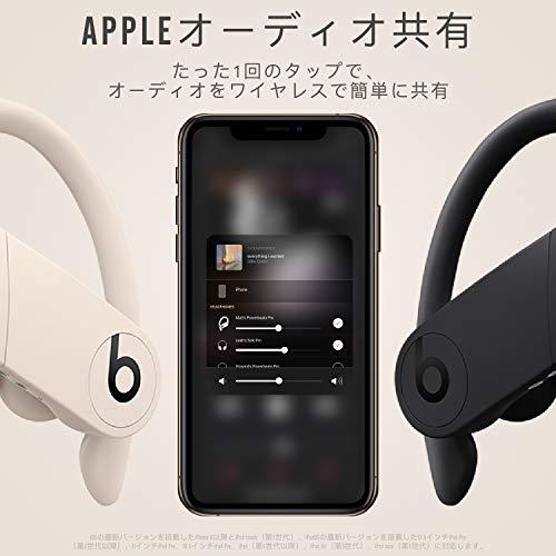 Beats(ビーツ)『PowerbeatsPro』