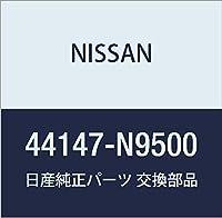 NISSAN (日産) 純正部品 スプリング 品番44147-N9500