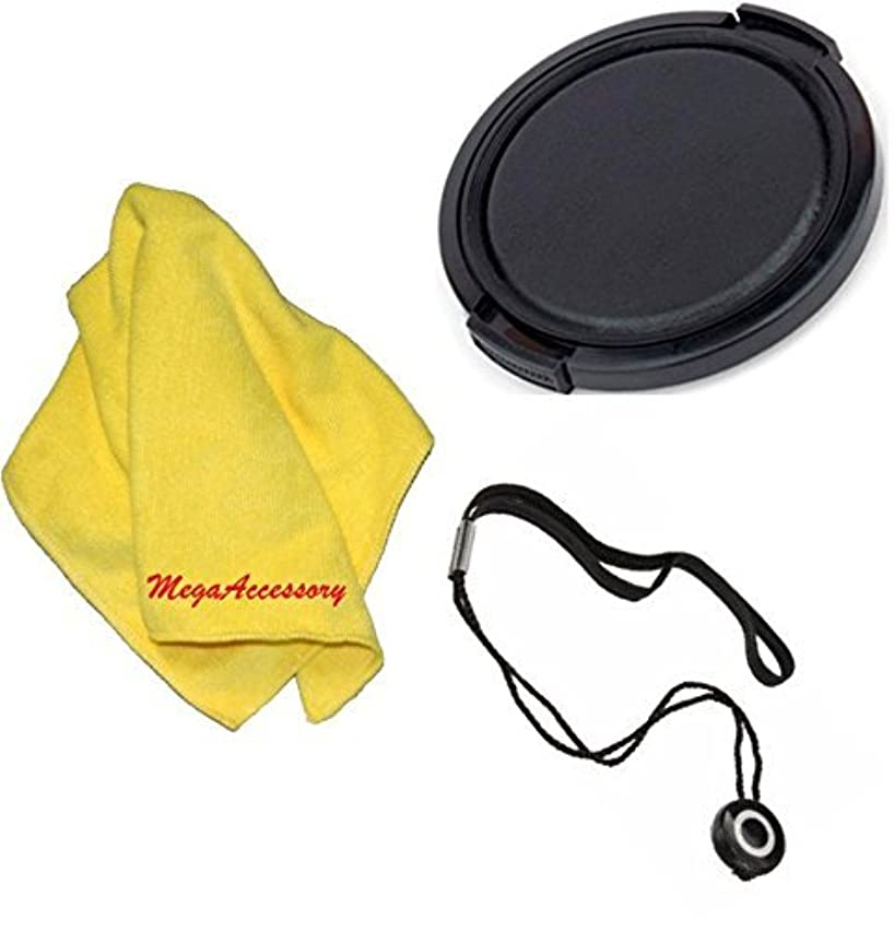77mm Universal Snap-On Lens Cap For Nikon 80-400mm f/4.5-5.6D ED Autofocus VR Zoom Nikkor Lens + Cap Keeper + MicroFiber Cleaning Cloth + LCD Screen Protectors