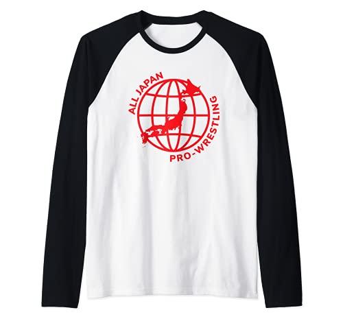 Pro Wrestling Wrestler Japanese Inspired Japan Related Camiseta Manga Raglan