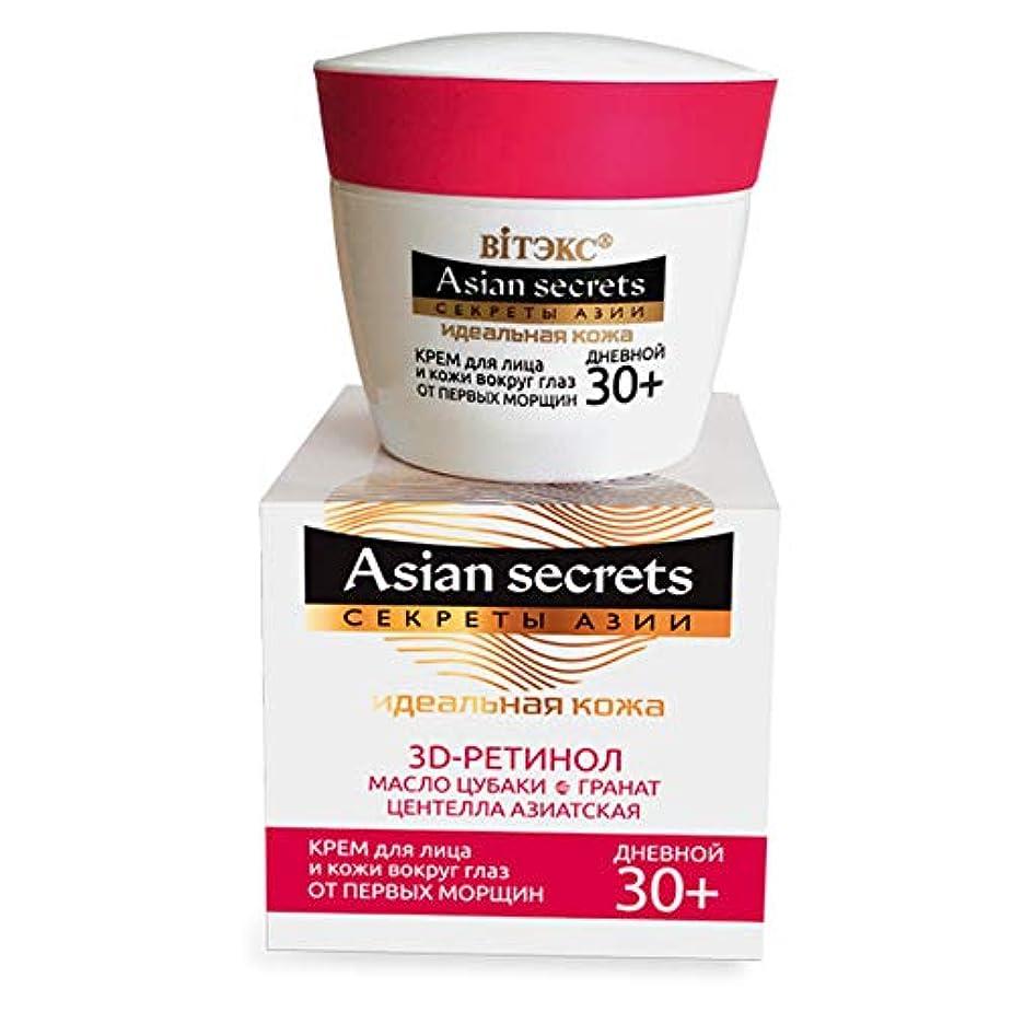 カウボーイパートナーバージンBielita & Vitex   Asian seсrets   DAY CREAM for face and skin around eyes FROM FIRST WRINKLES   30+   3D retinol   TsUBAK OIL   GARNET   TSENTELLA ASIAN   45 ml