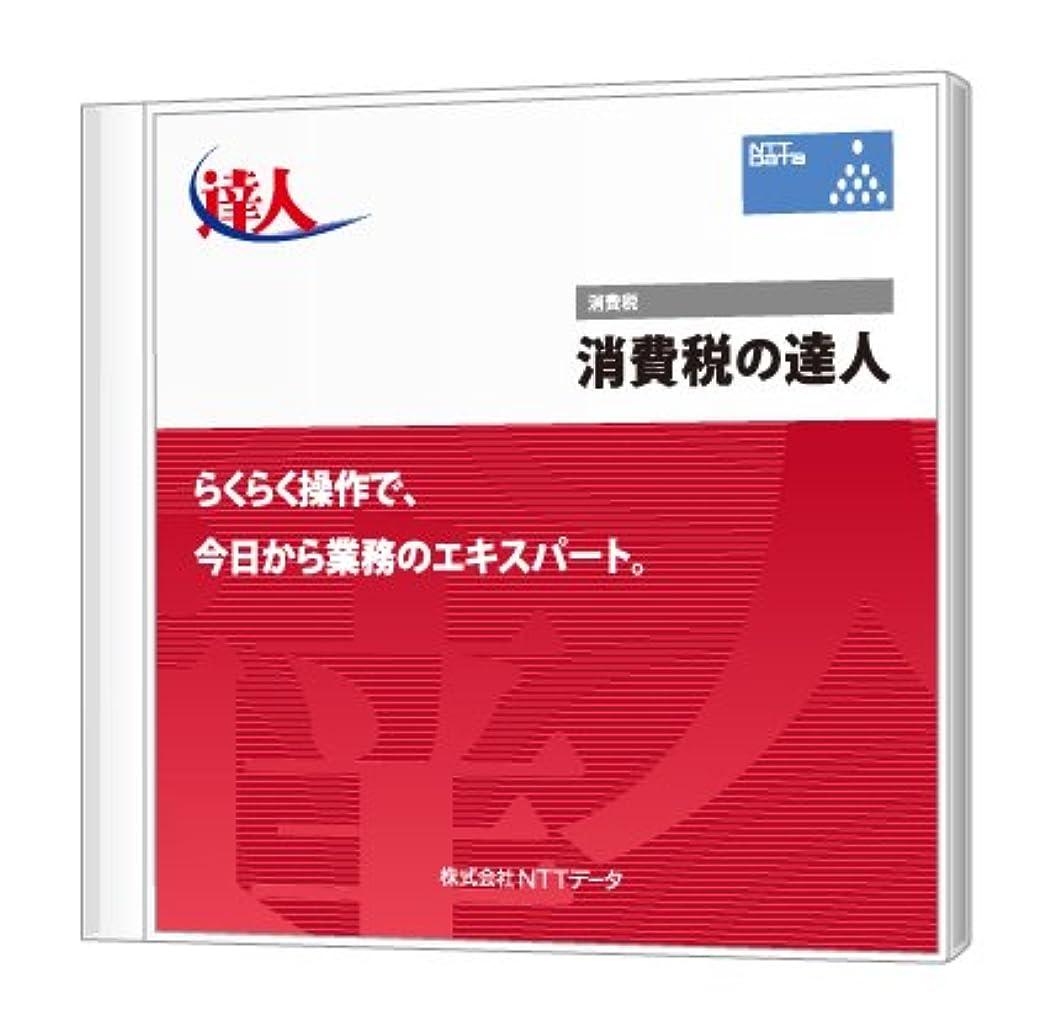 カカドゥ布楽しむ消費税の達人 Light Edition