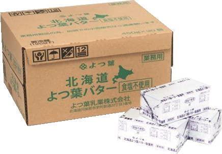 【製菓用】よつ葉バター 食塩不使用(製菓用低水分)450g×30個 冷蔵