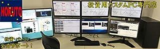 株 先物 FX 投資用 トレーディングパソコン 高速移動、高冷却 最新10世代 6画面出力・HDMI/4K対応 デイトレpc 本体のみ