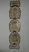 Islamic hanging leaf shape
