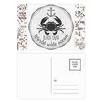 カニのスケッチの海洋生物のパターン 公式ポストカードセットサンクスカード郵送側20個