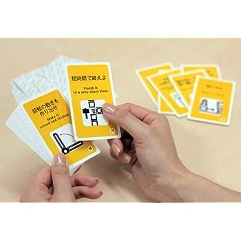 智慧カード3