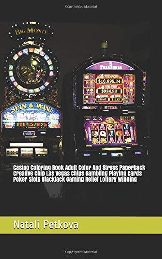 取得する砂漠Casino Coloring Book Adult Color And Stress Paperback Creative Chip Las Vegas Chips Gambling Playing Cards Poker Slots Blackjack Gaming Relief Lottery Winning