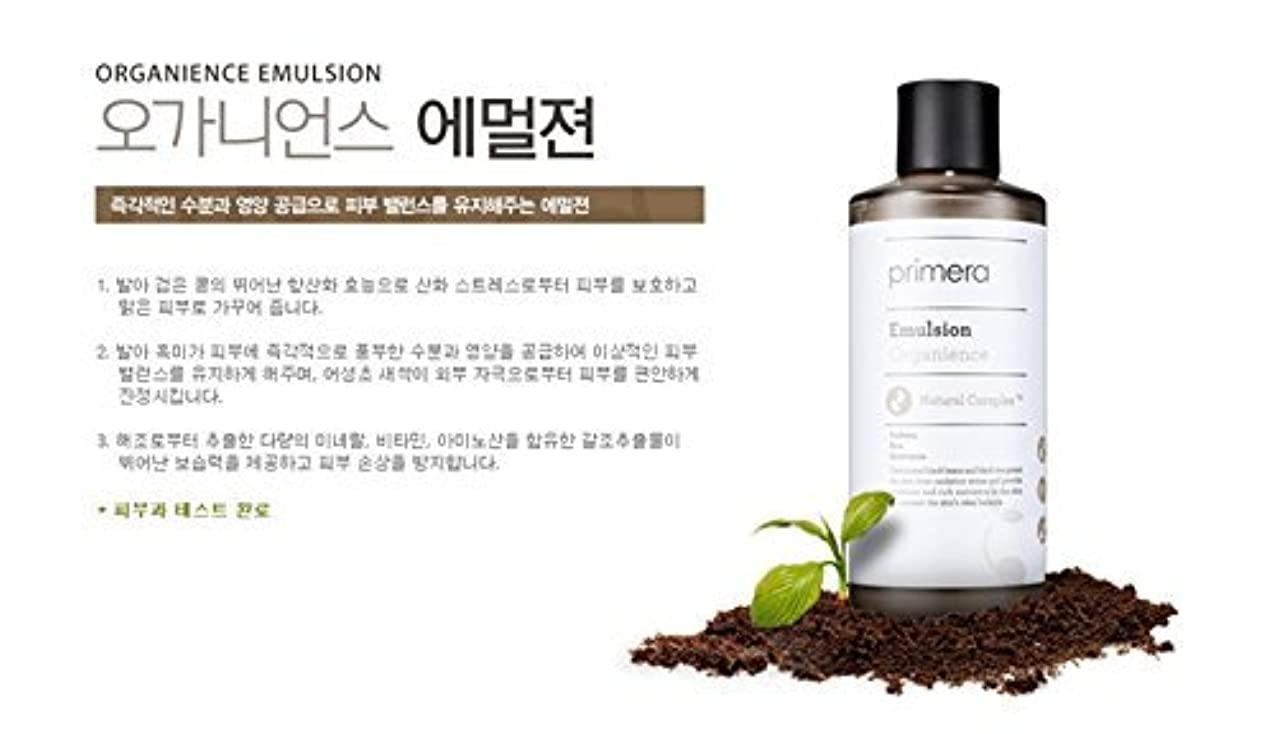 染色パラメータ住人AMOREPACIFIC Primera ORGANIENCE EMULSION, KOREAN COSMETICS, KOREAN BEAUTY[行輸入品]
