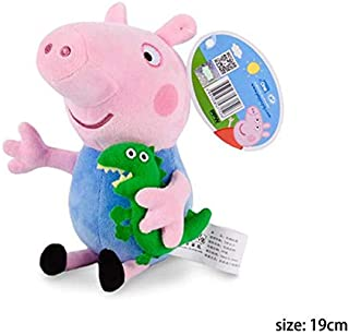 Plush Toys George Friends Richard Rabbit Susy Sheep Zebra Danny Dog Edmond Elephant Plush Toy Gift Must Have Toys 7 Year Old Boy Gifts Girls Favourite Characters Superhero Classroom
