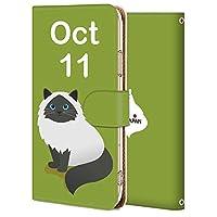 Arrows M04 premium ケース 手帳型 アローズ NX カバー premium ケース手帳型 おしゃれ かわいい 耐衝撃 花柄 人気 純正 全機種対応 誕生日10月11日-猫 かわいい アニメ アニマル 6403609