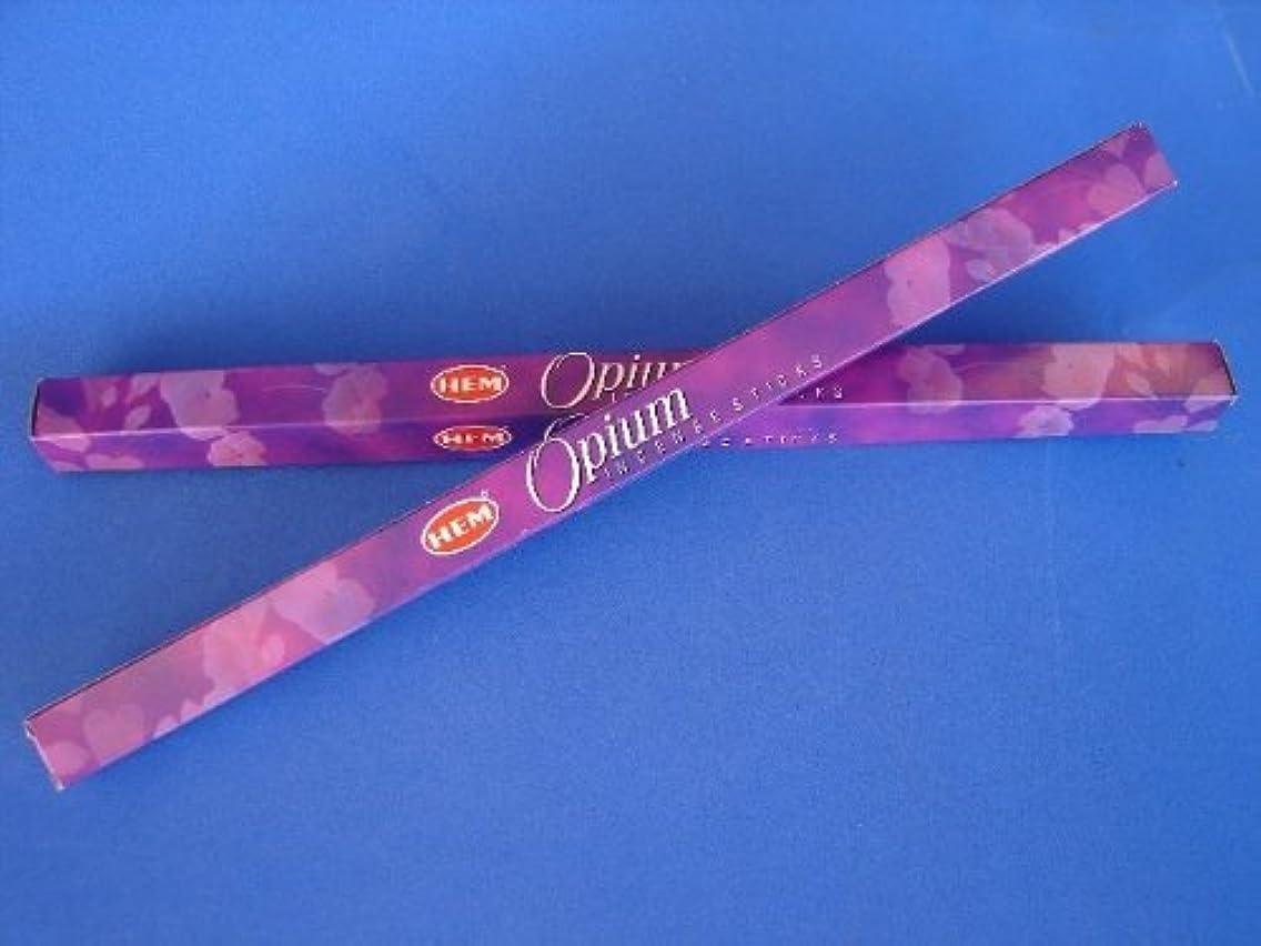 競合他社選手検査官悪の4 Boxes of Opium Incense Sticks