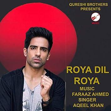 Roya Dil Roya