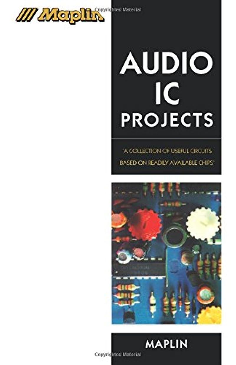 で出来ている夕食を食べるメンターMaplin Audio IC Projects: A Collection of Useful Circuits Based on Readily Available Chips (Maplin Series)