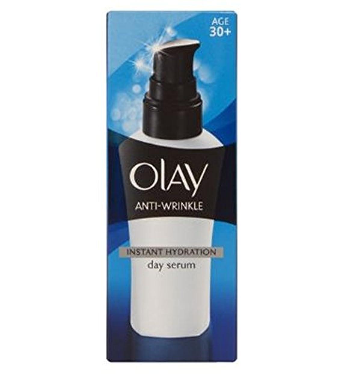 エキス感性スカーフオーレイ抗しわインスタントハイドレーションモイスチャライザー日血清50ミリリットル (Olay) (x2) - Olay Anti-Wrinkle Instant Hydration Moisturiser Day Serum 50ml (Pack of 2) [並行輸入品]