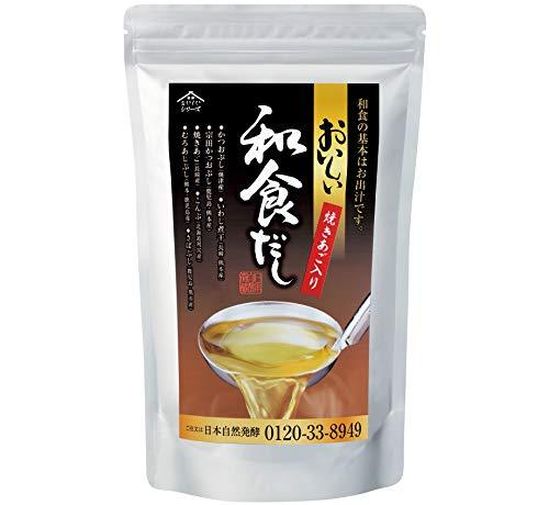 おいしい和食だし 1袋240g(8g×30パック)