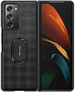 جراب لهاتف Samsung Galaxy Z Fold 2. غطاء خلفي من الجلد ذو ملمس من ألياف الكربون الفاخرة المضاد للصدمات لهاتف سامسونج فولد2 5G