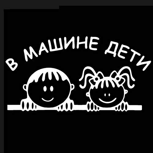 ACEACE 15x14cm Karikatur-Russisches Baby an Bord Autoaufklebern Mode Fenster Schwanz Tür Stoßstange Warnschild Vinyl Aufkleber Autozubehör (Color Name : White)