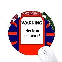 選挙閉鎖警報赤警報 クリスマスツリーの滑り止めゴム形のマウスパッド