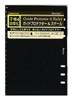 レイメイ藤井 ダヴィンチ 手帳 リフィル ガイドプロテクター & スケール A5 DAR4278
