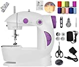 Best Portable Sewing Machines - Kiwilon Sewing Machine for Home Tailoring with Sewing Review