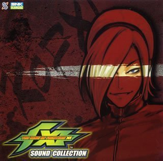 King of Fighters XI Collection