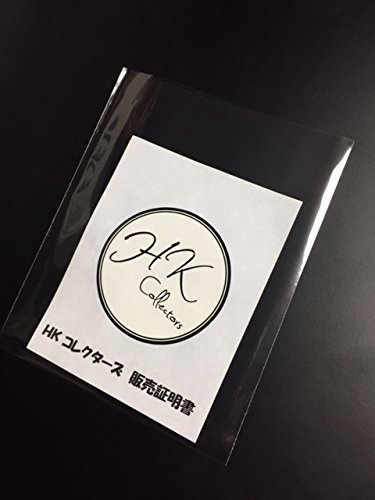 『HK collectors 怪盗グルーのミニオン危機一発 ミニオン キャップ 54cm-62cm』のトップ画像