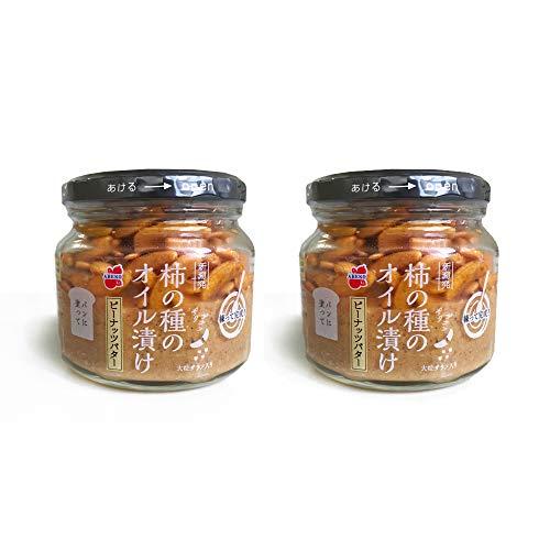 柿の種のオイル漬け ピーナッツバター 147g×2個 阿部幸製菓 柿の種 かきの種 かきのたね ピーナツバター 新潟 スプレッド パンのお供 パン トースト 所さんお届けモノです