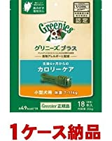 【1ケース納品】 ニュートロジャパン グリニーズプラス カロリーケア 小型犬用 7-11kg 18P ×24個入