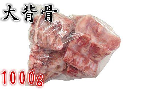 新商品 国産豚脊骨(豚背骨) 栄養たっぷりスープ用 豚骨スープ カムジャタン用1kg 冷凍のみ発送 冷凍食品