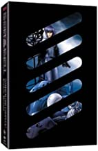 Ghost in the Shell: Stand Alone Complex - Volume 1