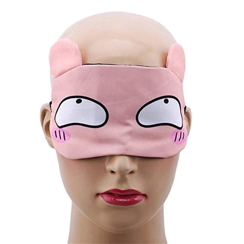 焦がす遠近法非行NOTE 新しいファッションかわいい漫画猫睡眠アイマスク高品質カワイイスタイルパッド入りシェードカバー旅行リラックス援助