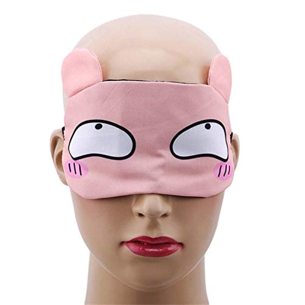 医学学期寝室を掃除するNOTE 新しいファッションかわいい漫画猫睡眠アイマスク高品質カワイイスタイルパッド入りシェードカバー旅行リラックス援助