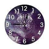 AEMAPE Reloj de Pared Galaxy Cat, Funciona con Pilas, silencioso, sin tictac, Reloj Redondo, decoración de Pared artística, 9,8 Pulgadas