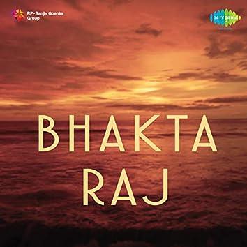 Bhakta Raj (Original Motion Picture Soundtrack)