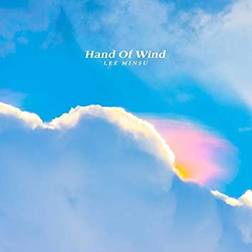 Hand Of Wind