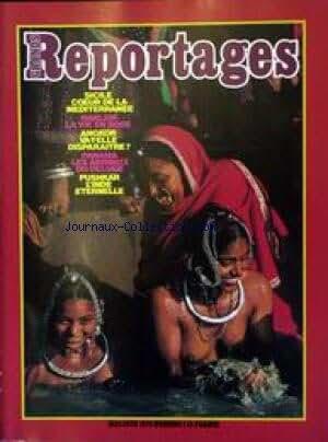 GRANDS REPORTAGES [No 1] du 01/05/1978 - SICILE - HARLEM - ANGKOR - PANAMA - PUSHKAR - L'INDE ETERNELLE